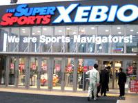 スーパースポーツゼビオ宜野湾店