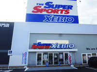 スーパースポーツゼビオ 鈴鹿ラッツ店
