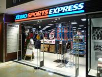 ゼビオスポーツ エクスプレス ララスクエア宇都宮店