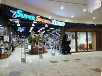 スーパースポーツゼビオ イオンタウン黒崎店