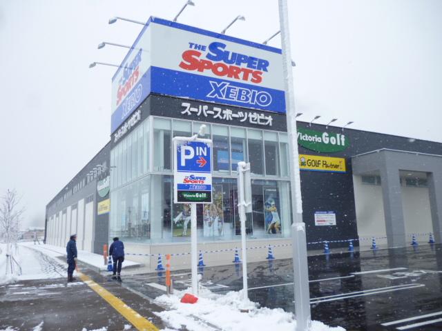 スーパースポーツゼビオ天童店