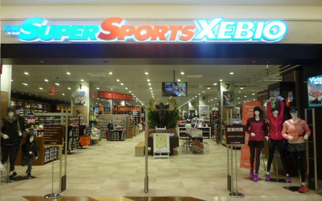 スーパースポーツゼビオ ららぽーとEXPOCITY店